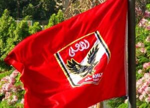 Flagge des ägyptischen Spitzenteams Al-Ahly (Bild: Wikipedia/Zo3a).