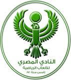 aa Al Masry