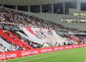 Fans des Zamalek SC (Bild: Wikipedia/Saiflee100).